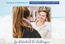 Turismo abre el plazo inscripciones al proyecto de Calidad Turística SICTED para empresas del sector
