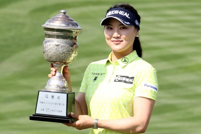 So Yeon Ryu, Korean Women's Open,
