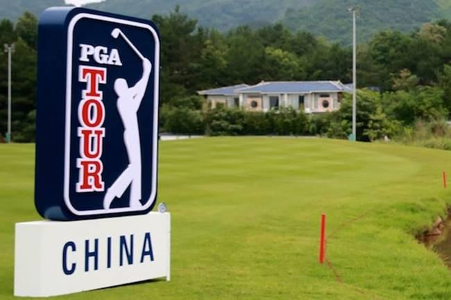PGA Tour China tee