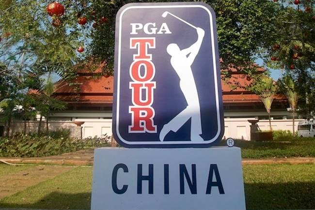 PGA Tour China. Foto Courtesy PGA TOUR Series-China