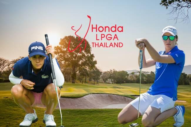 Honda LPGA Thailand Azahara Muñoz y Carlota Ciganda