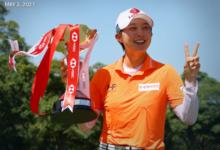 Carlota mejora y finaliza en un meritorio Top 7 en la vuelta de la LPGA a Asia. Venció Hyo Joo Kim