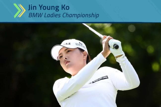 Jin Young Ko se lleva el título en el BMW Ladies en el PlayOff ante Hee Jeong Lim. Carlota, Top 30