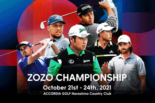 Una buena parte de la élite mundial se da cita en el ZOZO donde Tiger logró su victoria número 82